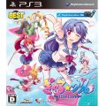 Gal*Gun (Playstation3 the Best)