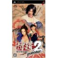 Samurai Dou 2 Portable (PSP the Best)