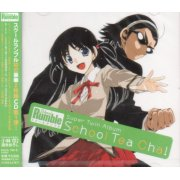 School Rumble Kikaku Album Drama + Super Oshibai Songs