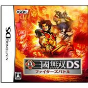 Shin Sangoku Musou DS: Fighter's Battle