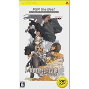 Magna Carta Portable (PSP the Best)