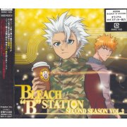 Radio DJCD Bleach B Station Second Season Vol.2