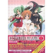 Higurashi No Naku Koro Ni Fan Disc [Limited Edition]