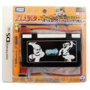 Naruto DSLite Silicon Cover & Touch Pen (Black Version)