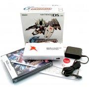 SD Gundam G Generation: Cross Drive (w/ Nintendo DS Lite Console)
