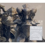 Final Fantasy XII Original Soundtrack