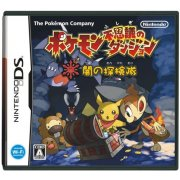 Pokemon Fushigi no Dungeon: Yami no Tankentai