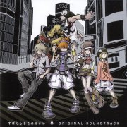 Subarashiki Kono Sekai: It's a Wonderful World Original Soundtrack