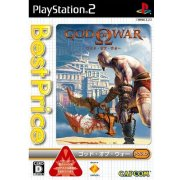 God of War (Best Price)