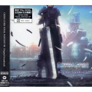 Crisis Core: Final Fantasy VII Original Soundtrack
