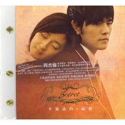 Secret [Original Movie Soundtrack Limited Edition]