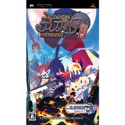 Disgaea: Hour of Darkness Portable Tsuusin Taisen Hajimemasita