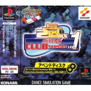 Dance Dance Revolution 2nd ReMIX Append Club Version Vol. 1 