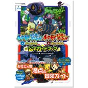 Pokemon Fushigi no Dungeon: Toki no Tankentai Official Guide