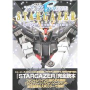 Gundam Seed C.E.73 Stargazer Complete Guide