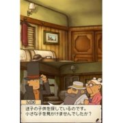 Thumbnail for Layton Kyouju to Akuma no Hako