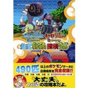 Pokemon Fushigi no Dungeon: Toki no Tankentai & Yami no Tankentai Official Guide Book