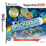 SuperLite 2500 Brickdown