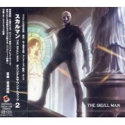 The Skull Man Original Soundtrack 2