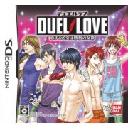 Duel Love: Koisuru Otome wa Shouri no Joshin