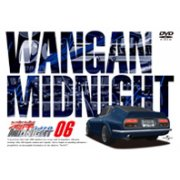 Wangan Midnight 6