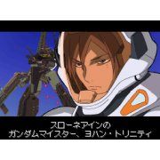 Thumbnail for Mobile Suit Gundam 00