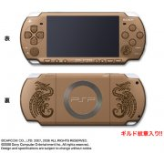 Monster Hunter Portable 2nd G Hunter Pack (w/ PSP-2000 Slim & Lite Console)