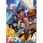 Fushigi No Umi No Nadia / Nadia of The Mysterious Seas Vol.1