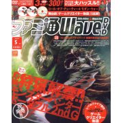 Famitsu Wave DVD [May 2008]