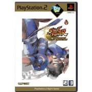 Street Fighter Anniversary Collection (PlayStation2 Big Hit)