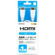 HDMI Cable 1M (White)