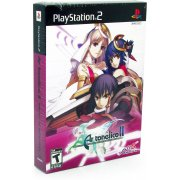 AR Tonelico 2: Melody of MetaFalica Premium Edition