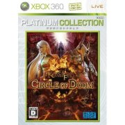 Kingdom Under Fire: Circle of Doom (Platinum Collection)
