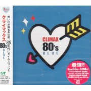 Climax 80's Blue