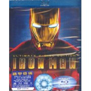 Iron Man [Ultimate 2-Disc Edition]