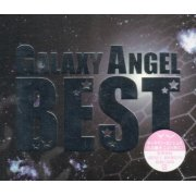 Galaxy Angel Best