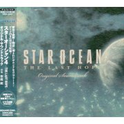 Star Ocean: The Last Hope Original Soundtrack [CD+DVD]