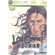 Lost Odyssey (Japanese language Version)