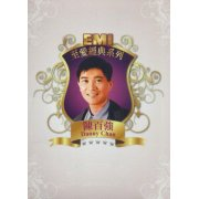 EMI Lovely Legend - Danny Chan [2CD]