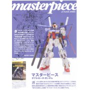 Mobile Suit Gundam - Masterpiece &amp;#918;&amp;#918; Gundam - Nihon-ban