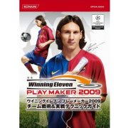 Winning Eleven Playmaker 2009 Team Tactics And Fighting Technical Guide