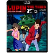 Lupin The Third Second TV. BD 13