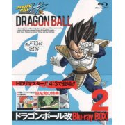 Dragon Ball Kai Blu-ray Box 2