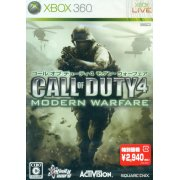 Call of Duty 4: Modern Warfare [Special Price Version]