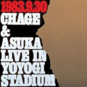 Live In Yoyogi Stadium [Mini LP Limited Edition]