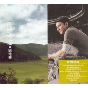 Long Distance Partner [CD+DVD]