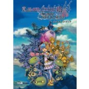 Final Fantasy Crystal Chronicles Official Guide Book