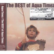 The Best Of Aqua Timez [Limited Edition]