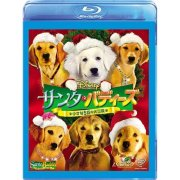 Santa Buddies: The Legend Of Santa Paws [Blu-ray+DVD]