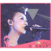 Vincy Chan Concert Live [2CD]